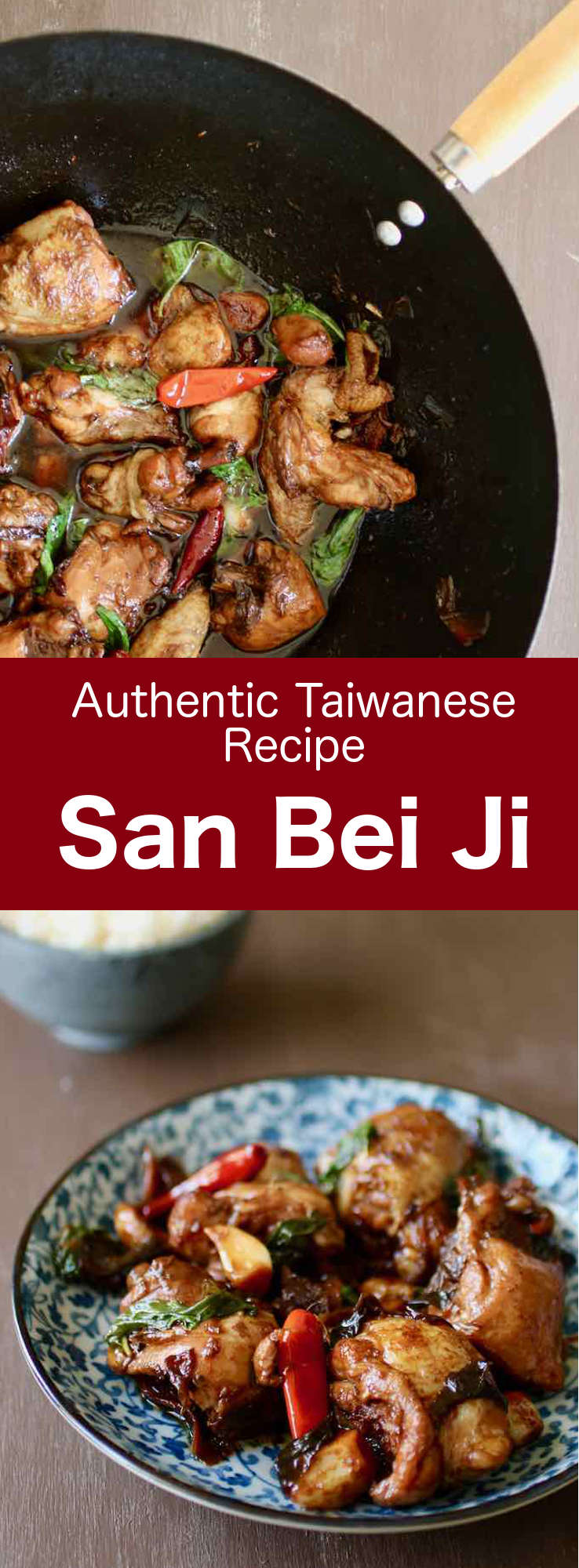 San Bei Ji is a traditional Taiwanese braised chicken recipe with a delicious thick glaze, flavored with garlic, ginger and Thai basil.