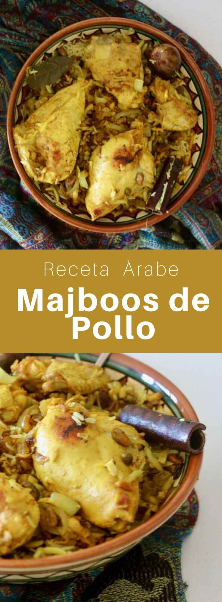 El majboos de pollo (chicken majboos) es un delicioso plato tradicional de arroz árabe con especias, que es similar al biryani indio.