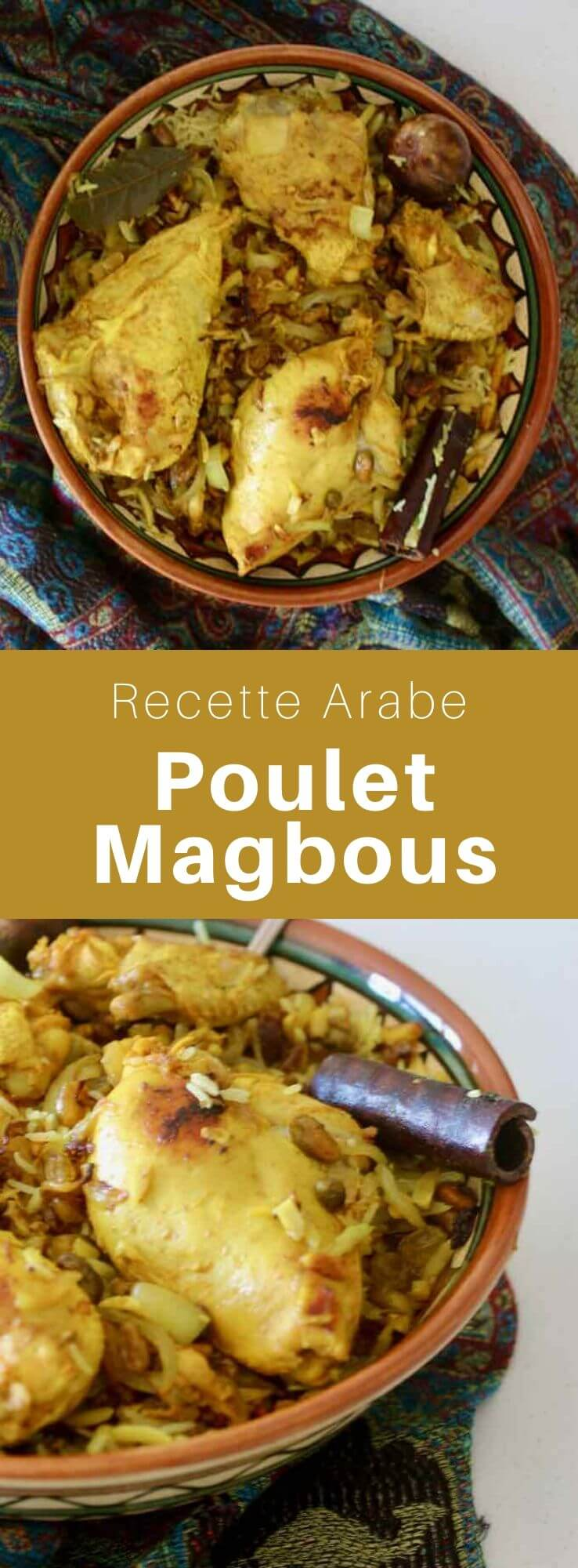 Le poulet magbous est un plat arabe traditionnel de riz garni d'oignons et fruits secs, qui est similaire à un byriani indien. #GolfePersique #CuisineArabe #RecetteArabe #CuisineDuMonde #196flavors