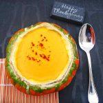 Botswana: Pumpkin Soup