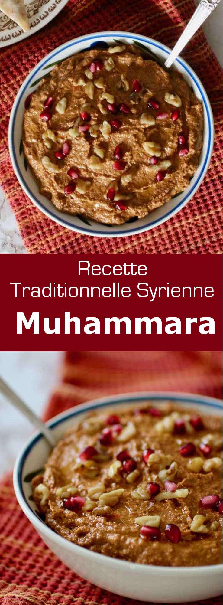 Le muhamarra est un dip épicé traditionnel syrien plein de saveurs avec du piment d'Alep, des noix et de la grenade généralement mangé avec du pain plat.