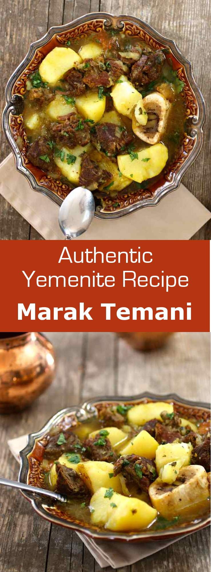 Marak Temani Traditional Yemenite Recipe 196 Flavors