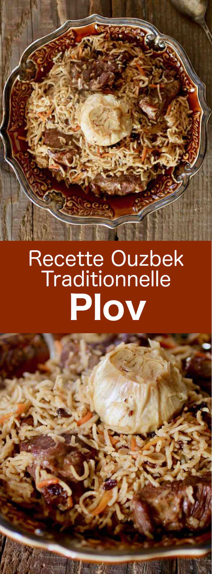 Le plov ouzbek diffère des autres préparations de riz. Ici, il mijote dans un bouillon de viande et de légumes appelé zirvak jusqu'à évaporation du liquide. #Ouzbek #AsieCentrale #CuisineOuzbek #CuisineDuMonde #196flavors