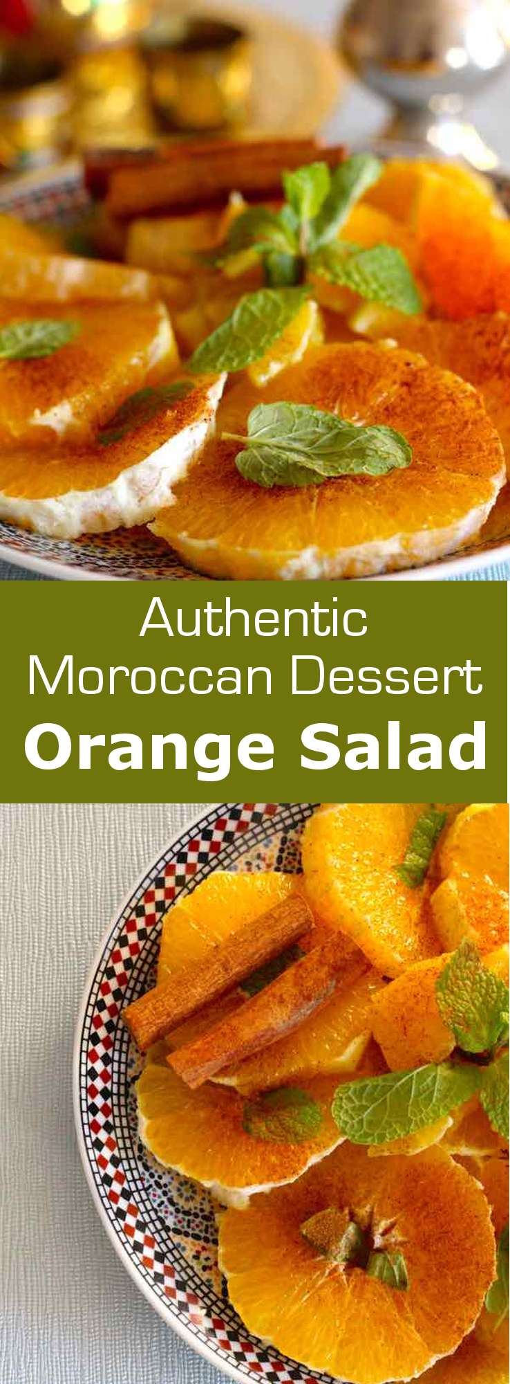 Moroccan orange salad with cinnamon is a combination of soft and subtle flavors that perfectly complement an often rich and hearty North African meal. #Moroccan #Morocco #196flavors