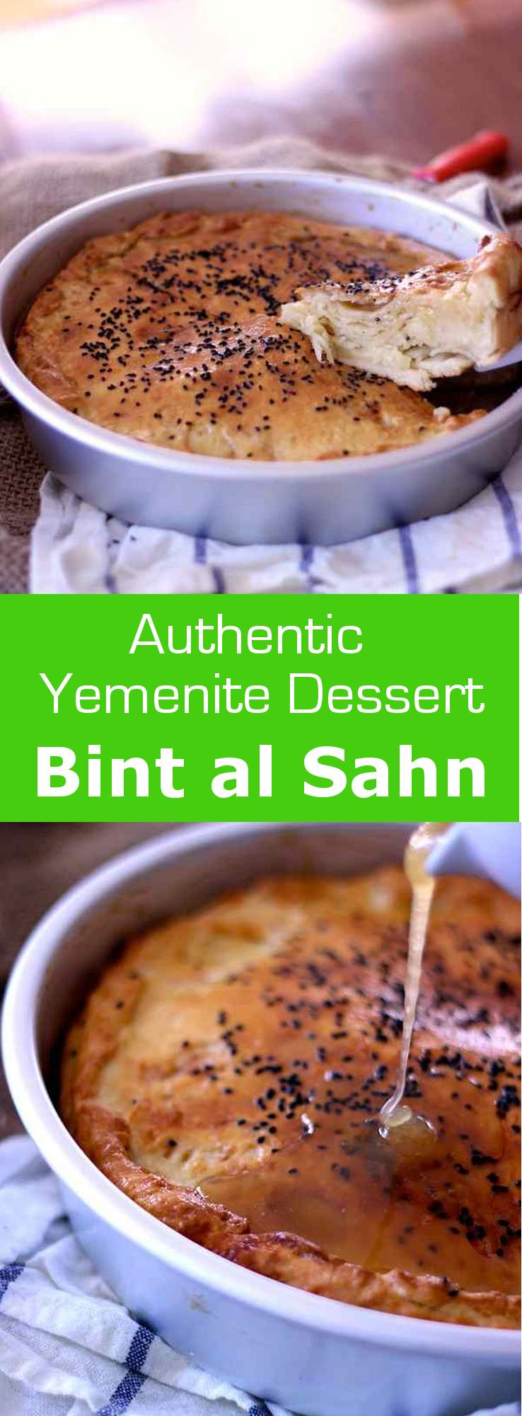 Bint Al Sahn Traditional Yemenite Recipe 196 Flavors