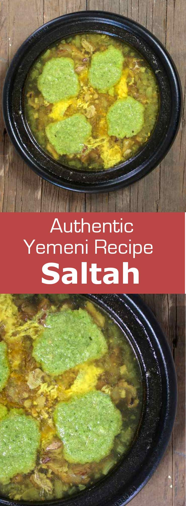 Saltah traditional yemeni recipe 196 flavors saltah is a traditional yemeni soup that consists of broth with meat andor vegetables forumfinder Gallery