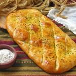 Azerbaijan: Tandir Bread