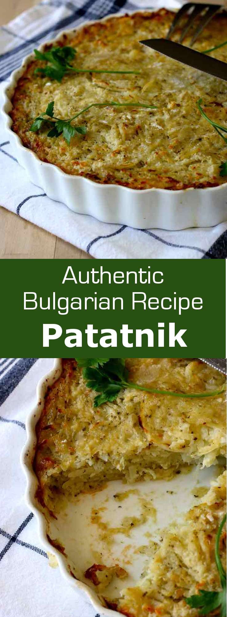 Patatnik is a traditional Bulgarian dish characteristic of the Rhodope Mountains. It is prepared with grated potatoes, onions, salt and spearmint.  #Bulgaria #Bulgarian #BulgarianCuisine #BulgarianFood #BulgarianRecipe #WorldCuisine #196flavors