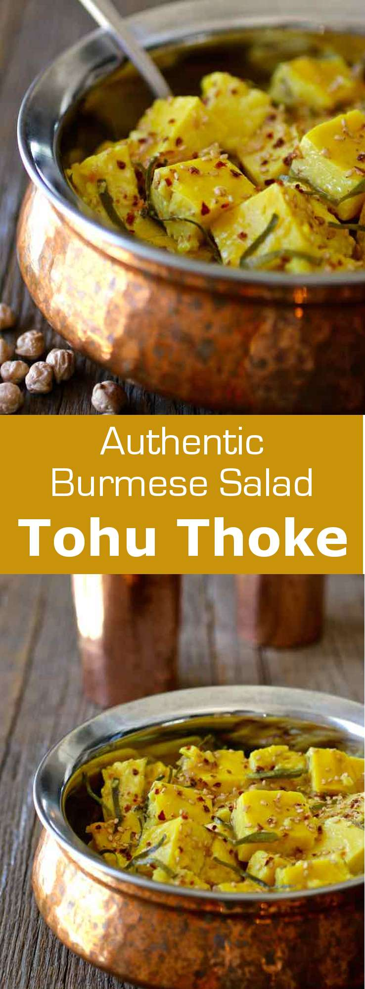 Chickpea tofu salad (tohu thoke) is a traditional Burmese salad that is prepared with chickpea-based tofu and a pungent and aromatic dressing. #Burma #Burmese #Myanmar #BurmeseCuisine #BurmeseFood #BurmeseRecipe #Salad #BurmeseSalad #WorldCuisine #196flavors