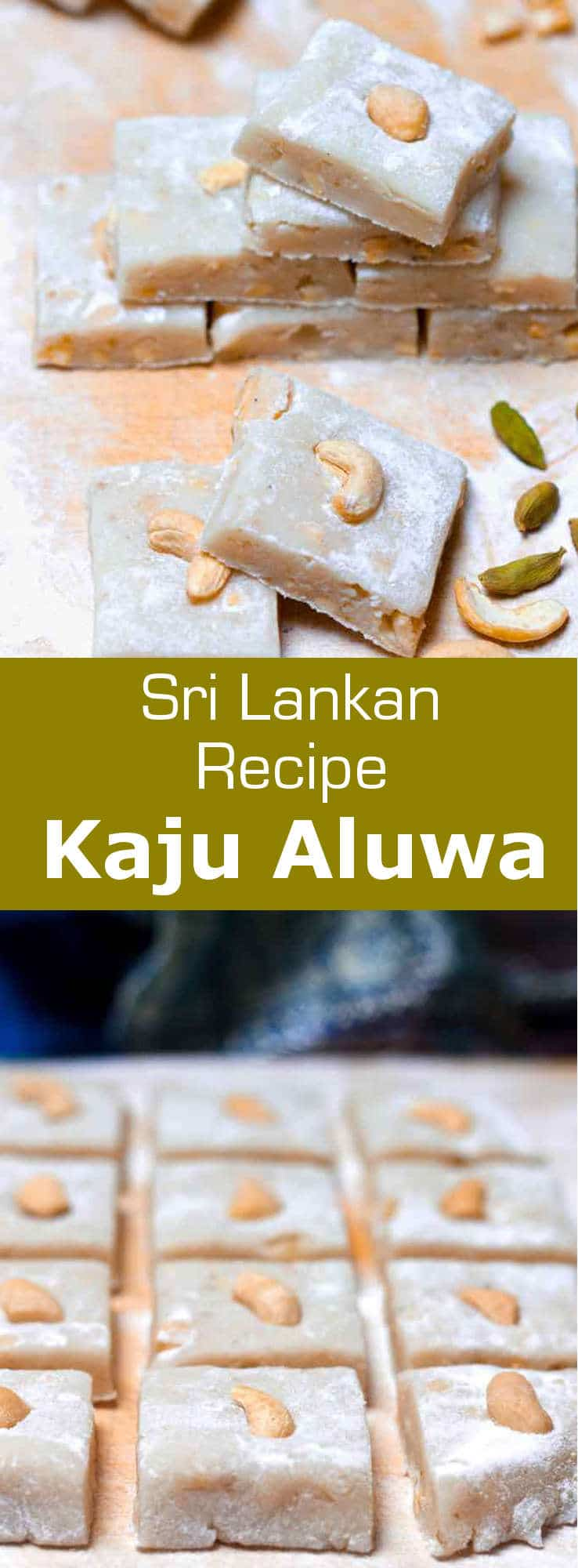 Sri Lankan kaju aluwa is a fragrantly spiced, nutty sweetmeat which is often eaten during Sinhalese New Year celebrations. It's also known as Sri Lankan cashew slice. #SriLanka #SriLankanCuisine #SriLankanDessert #Dessert #DessertRecipe #SriLankanRecipe #Confection #WorldCuisine #196flavors