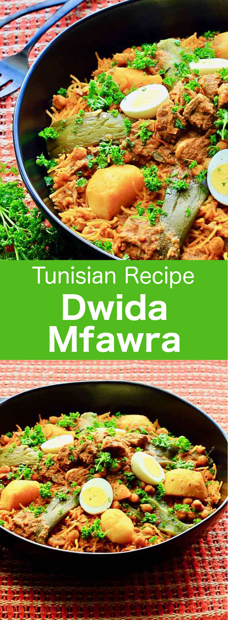 Dwida mfawra is a traditional Tunisian and Algerian recipe that consists of steamed thin broken vermicelli that are baked and served with a meat stew, typically lamb or chicken. #Tunisia #Tunisian #TunisianCuisine #TunisianRecipe #NorthAfricanCuisine #NorthAfricanRecipe #NorthAfrica #Maghreb #MaghrebCuisine #WorldCuisine #196flavors