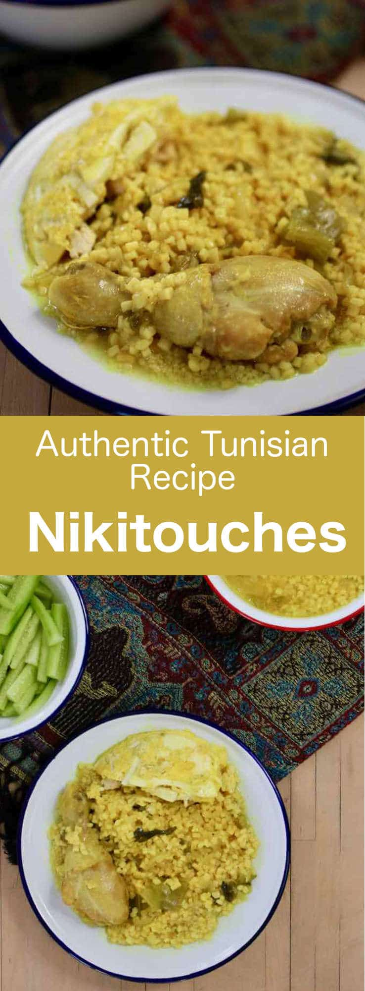 Nikitouches are small round pasta prepared with fine semolina, oil and egg yolk that are usually cooked in chicken broth and served over couscous. #Tunisia #Tunisian #TunisianCuisine #TunisianRecipe #NorthAfricanCuisine #NorthAfricanRecipe #NorthAfrica #Maghreb #MaghrebCuisine #Jewish #JewishRecipe #JewishTunisian #JewishFood #ShabbatLunch #ShabbatDinner #ShabbatRecipe #WorldCuisine #196flavors