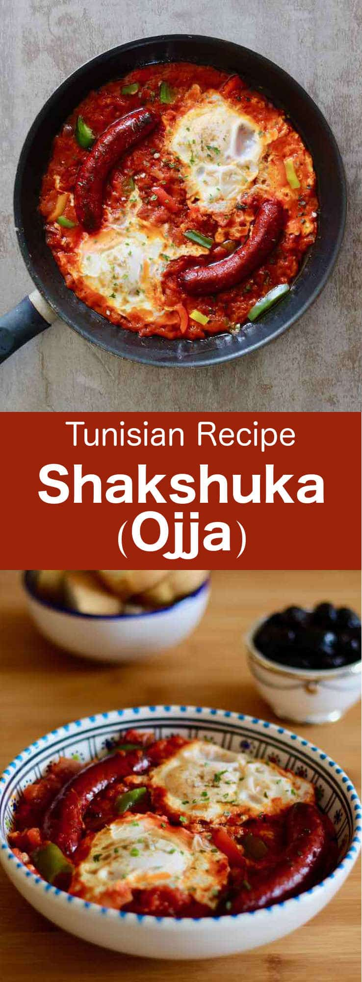 Ojja (or shakshuka) is a delicious dish of Tunisian origin, also popular in the Maghreb and the Middle East, which is prepared with tomatoes and simmered peppers in which eggs are added to be poached at the end of cooking. #Tunisia #Tunisian #TunisianCuisine #TunisianRecipe #NorthAfricanCuisine #NorthAfricanRecipe #NorthAfrica #Maghreb #MaghrebCuisine #WorldCuisine #196flavors