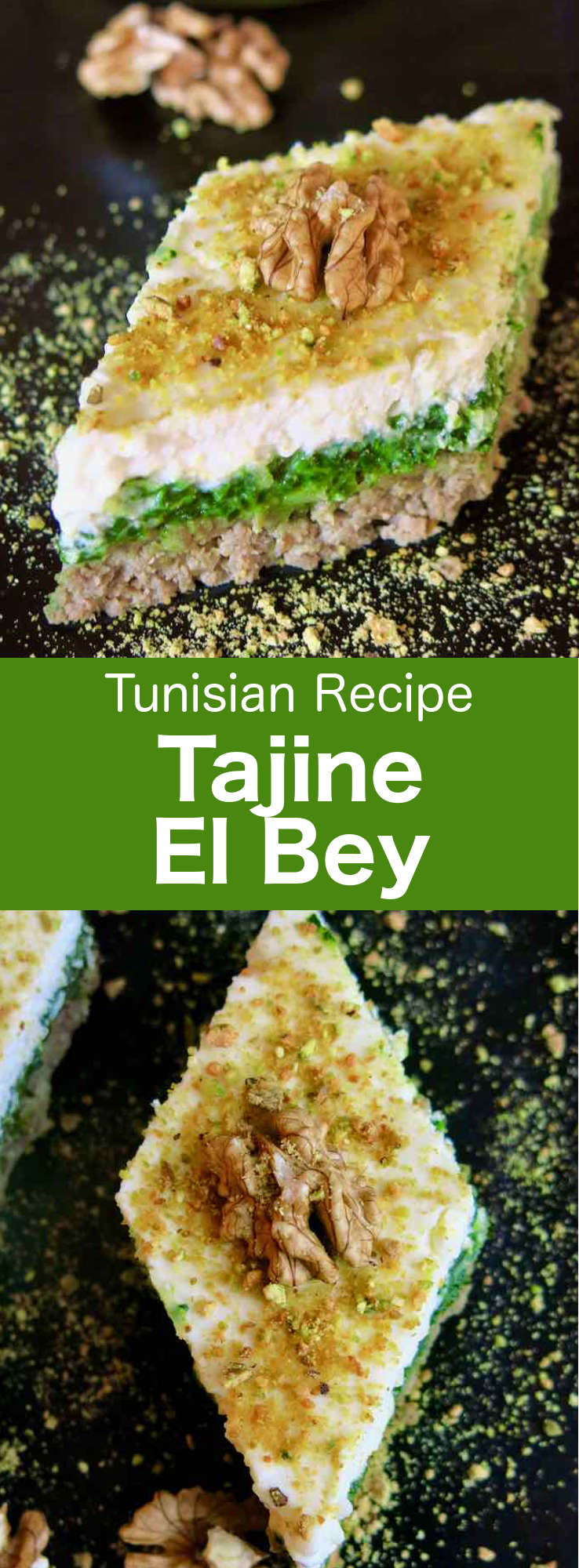 Tajine el Bey is a delicious and refined variant of Tunisian tajine. It consists of 3 pranks mounted separately to compose a layer of meat, a spinach based and the last floor made of ricotta. #Tunisia #Tunisian #TunisianCuisine #TunisianRecipe #NorthAfricanCuisine #NorthAfricanRecipe #NorthAfrica #Maghreb #MaghrebCuisine #WorldCuisine #196flavors