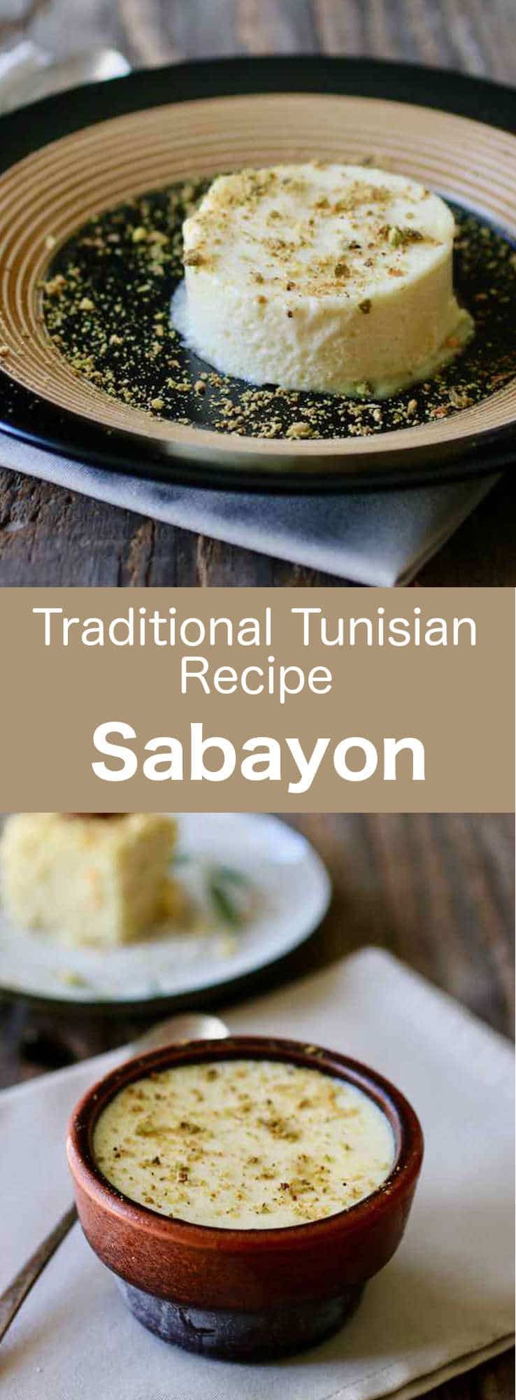 Tunisian sabayon is a delicious egg-based ice cream, flavored with orange blossom water, that is an adaptation of the original Italian version. #Tunisia #Tunisian #TunisianCuisine #TunisianRecipe #NorthAfricanCuisine #NorthAfricanRecipe #NorthAfrica #Maghreb #MaghrebCuisine #IceCream #NonDairyRecipe #ParveRecipe #WorldCuisine #196flavors