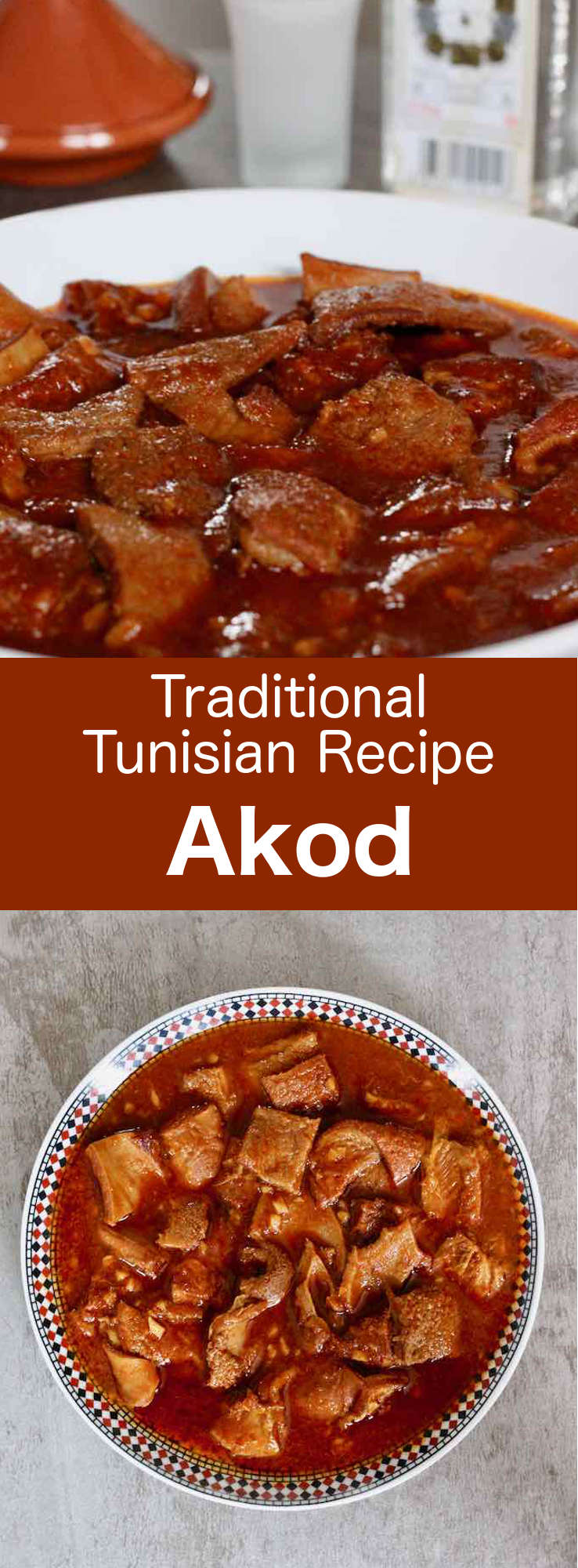 Akod is the epitome of Tunisian Jewish cuisine. It is prepared with tripe skillfully scented with cumin, garlic, tomato paste and harissa. #Tunisia #Tunisian #TunisianCuisine #TunisianRecipe #NorthAfricanCuisine #NorthAfricanRecipe #NorthAfrica #Maghreb #MaghrebCuisine #WorldCuisine #196flavors