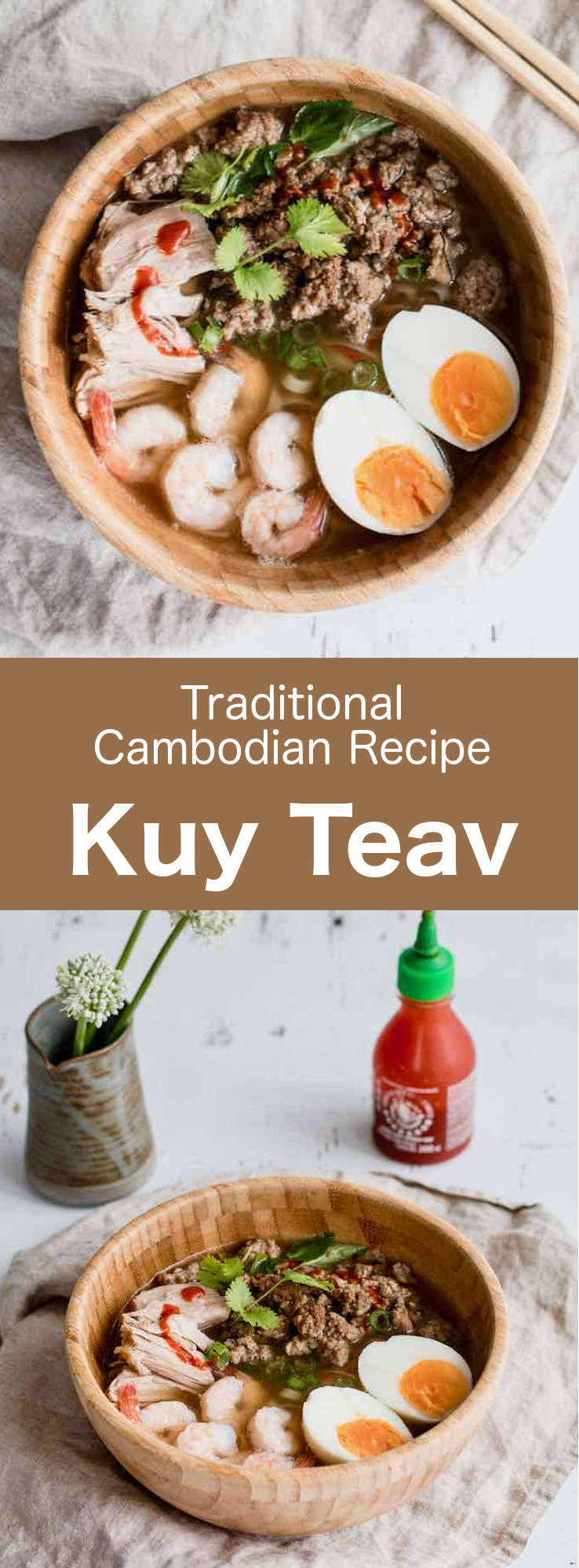 Kuy teav is a delicious traditional noodle soup that is prepared with rice noodles, pork stock and toppings. It is of Chinese origin but is a very popular breakfast dish in Cambodia and Southern Vietnam. #Cambodian #CambodianRecipe #CambodianCuisine #AsianCuisine #AsianRecipe #WorldCuisine #196flavors