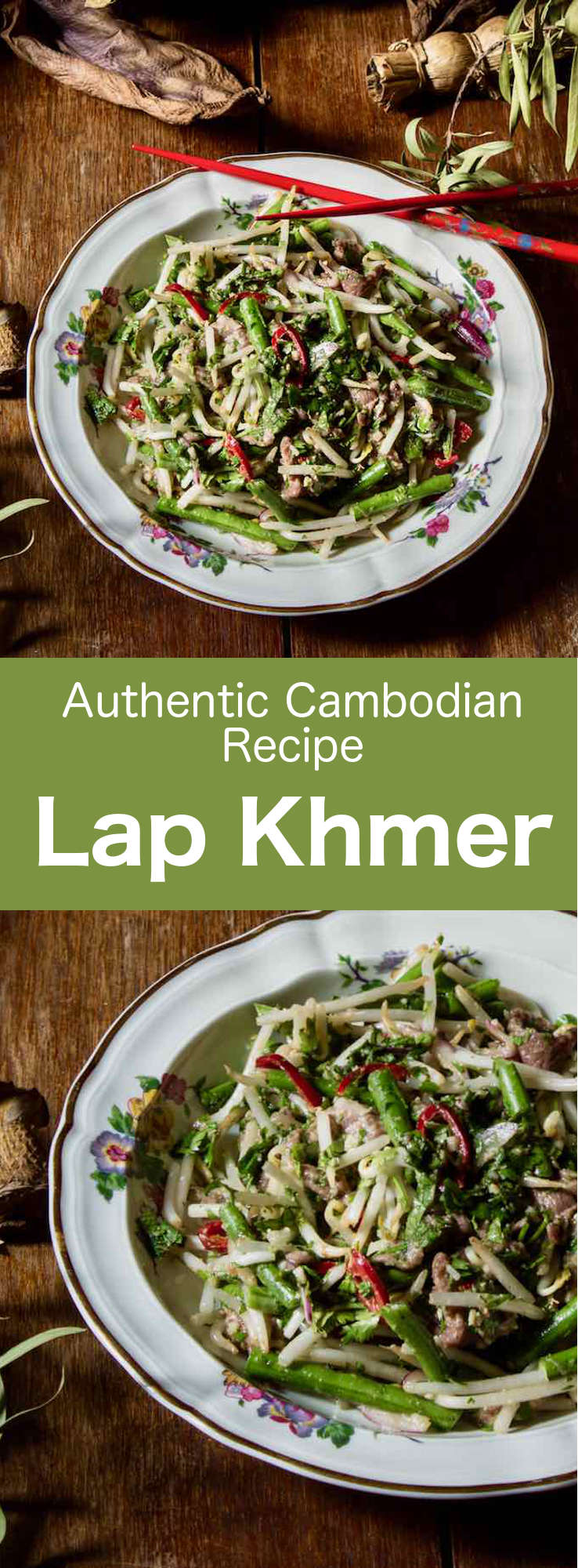 Lap khmer is a delicious traditional Cambodian salad prepared with thinly sliced marinated beef that is served with raw vegetables and herbs. #Cambodian #CambodianRecipe #CambodianCuisine #AsianCuisine #AsianRecipe #WorldCuisine #196flavors
