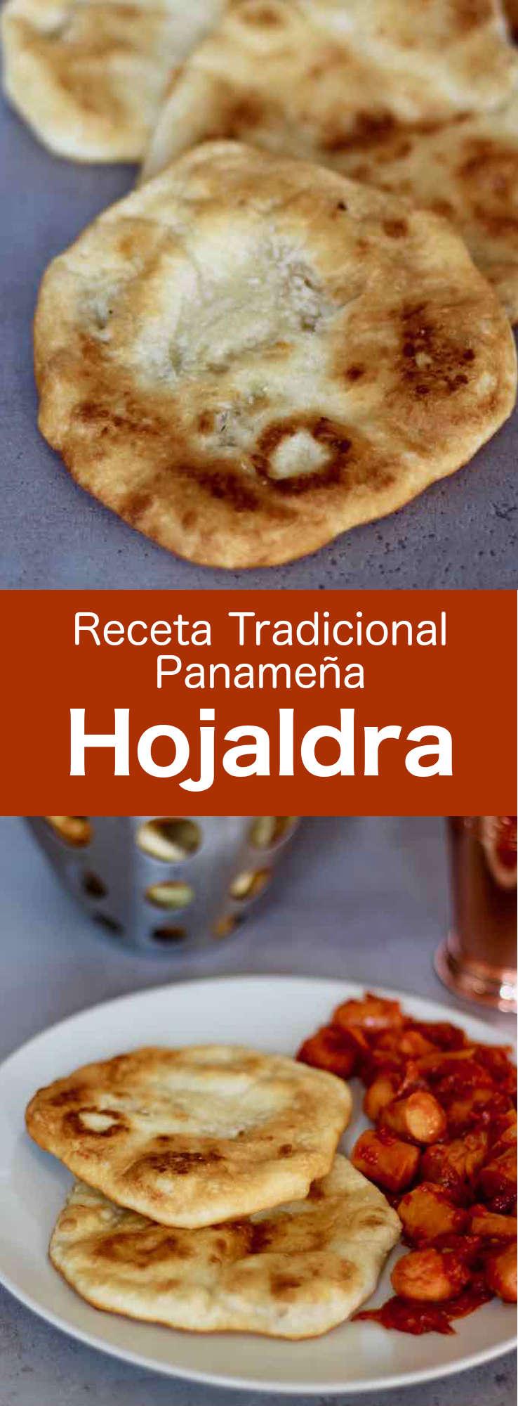 La sopa borracha es un delicioso pastel de ron tradicional de Panamá que se remoja con un jarabe de especias que incluye ron y jerez y que generalmente, se sirve con ciruelas pasas y pasas.