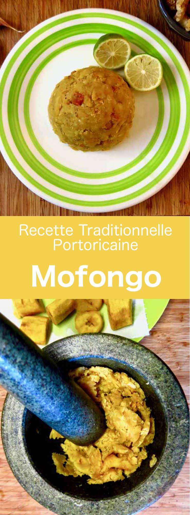 Le mofongo est un plat typique portoricain et dominicain qui se compose de purée de banane plantain verte frite, ail, huile et couenne de porc. #PortoRico #CuisinePortoricaine #RecettePortoRicaine #RecetteDesCaraibes #CuisineDuMonde #196flavors