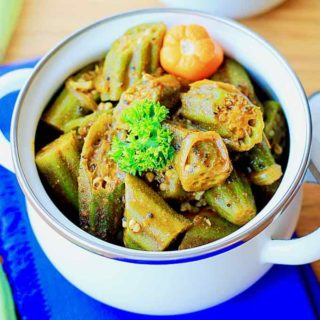 hot curried okra