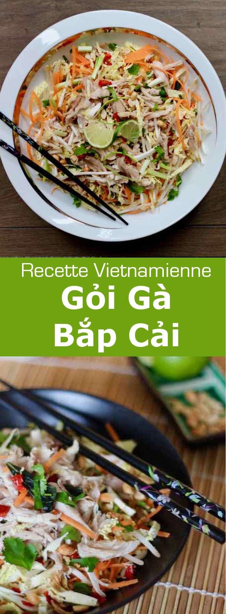 Le gỏi gà bắp cải est une salade traditionnelle de poulet et de chou agréablement parfumée, entre autre, au citron vert et au rau răm. #Vietnam #RecetteVietnamienne #CuisineVietnamienne #CuisineAsiatique #RecetteAsiatique #CuisineDuMonde #196flavors