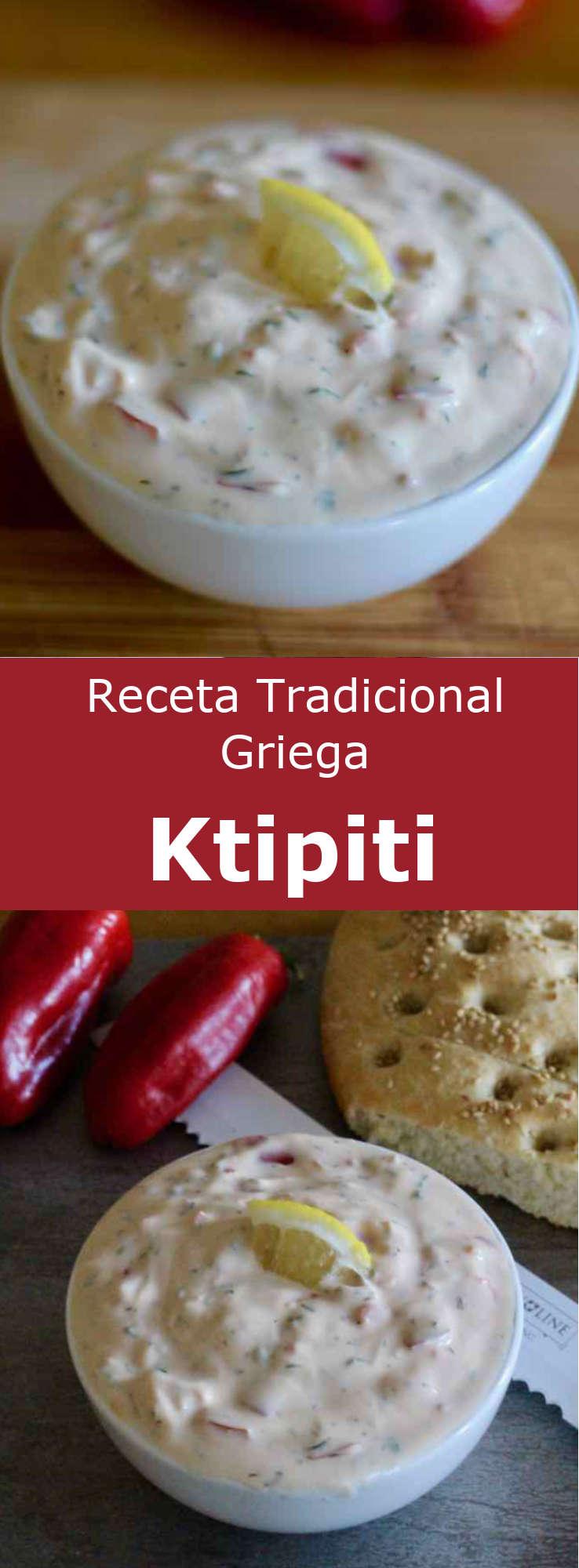 El ktipiti, tirokafteri o kopanisti es un delicioso meze (aperitivo) griego preparado con queso feta y pimientos rojos asados.