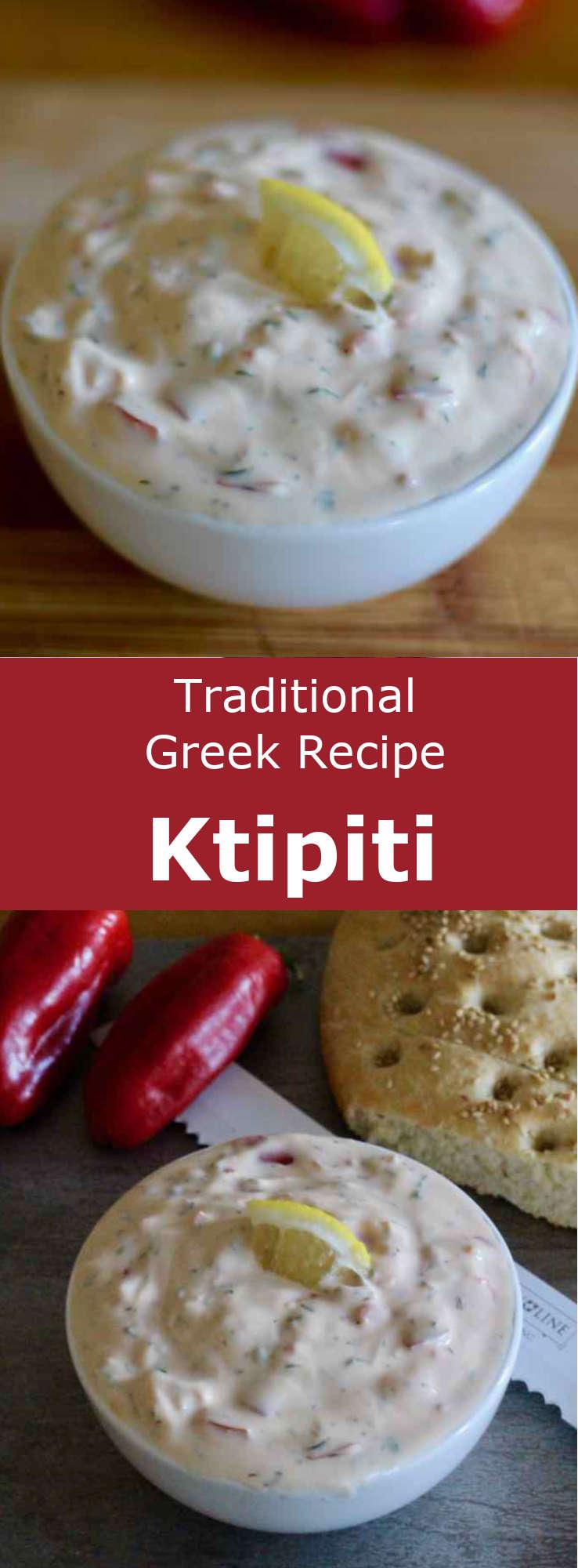 Ktipiti, tirokafteri or kopanisti is a delicious Greek meze (appetizer) prepared with feta cheese and roasted red bell peppers. #Greece #GreekCuisine #GreekFood #GreekRecipe #MediterraneanCuisine #WorldCuisine #196flavors