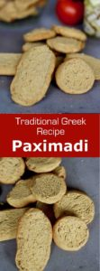 Paximadi is a delicious and nutritious twice-baked bread, originally from Crete, that is prepared with hulled barley flour. #Greece #GreekCuisine #GreekFood #GreekRecipe #MediterraneanCuisine #WorldCuisine #196flavors