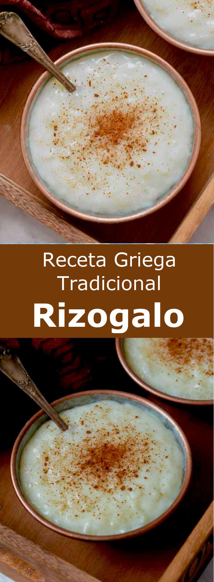 El rizogalo (pυζόγαλο) es la deliciosa versión griega del tradicional de arroz con leche con sabor a vainilla y canela.
