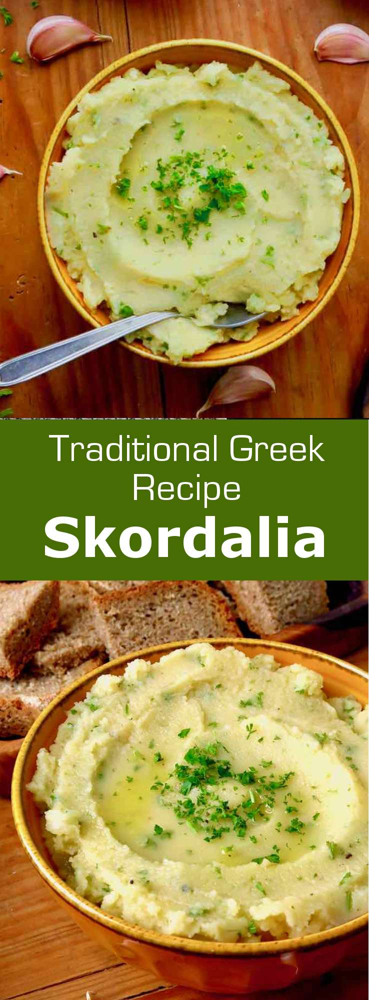 Skordalia, skordhalia or skorthalia (σκορδαλιά) is a traditional Greek mezze or side dish prepared with garlic and mashed potatoes. #Greece #GreekCuisine #GreekFood #GreekRecipe #MediterraneanCuisine #WorldCuisine #196flavors