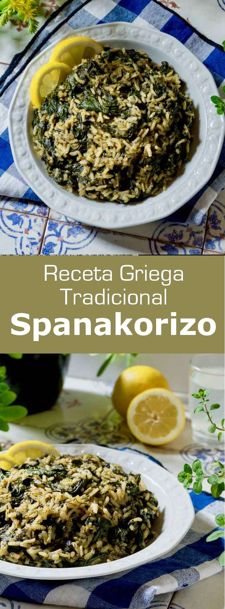 El spanakorizo (σπανακόρυζο) es un plato vegetariano griego popular que se prepara con espinacas y arroz. Es la versión griega del arroz pilaf.