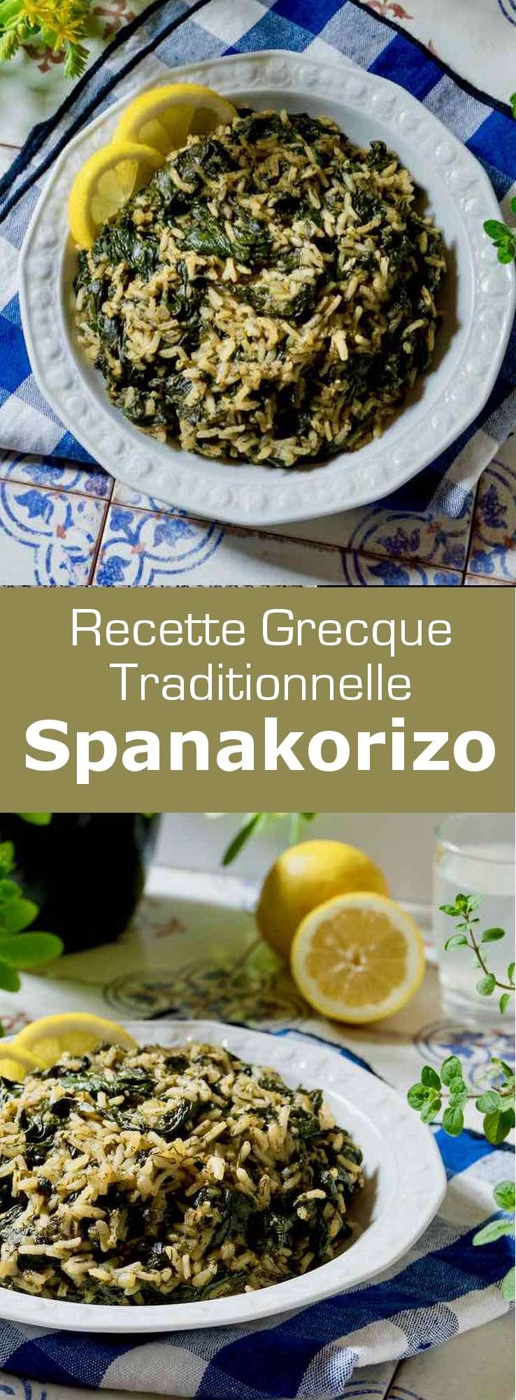 Le spanakorizo (σπανακόρυζο) est un plat végétarien populaire grec à base d'épinards et de riz, la version grecque du riz pilaf. #Grece #RecetteGrecque #CuisineGrecque #CuisineMediterraneenne #CuisineDuMonde #196flavors