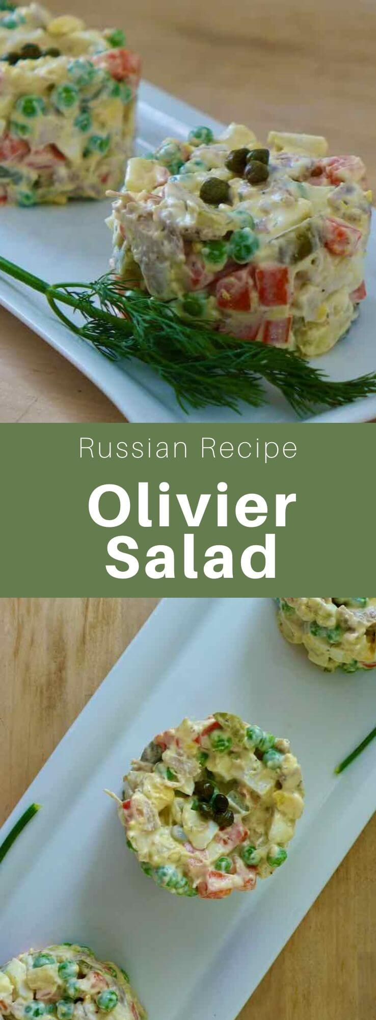 The original version of Olivier Salad was created by Lucien Olivier in the 1860s. It consists of diced potatoes, vegetables, eggs, chicken and mayo. #Russia #RussianCuisine #RussianRecipe #RussianFood #WorldCuisine #196flavors
