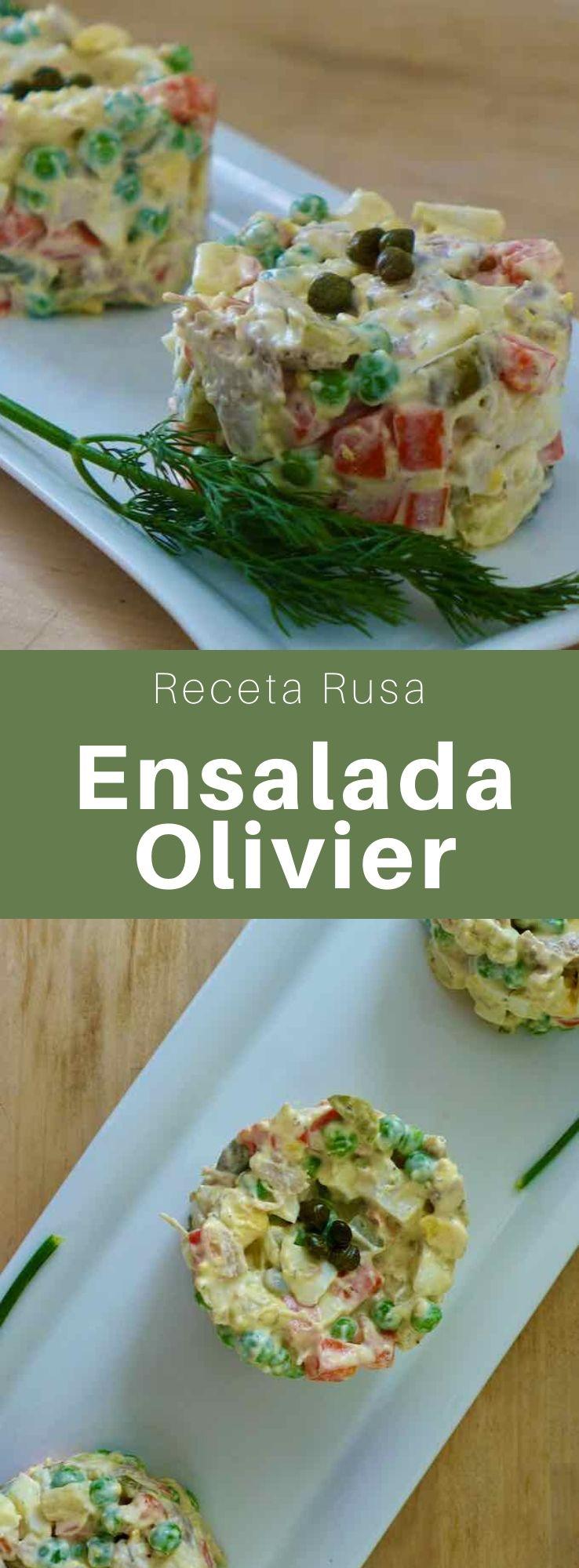 La versión original de la ensalada Olivier, también conocida como ensaladilla rusa, la creó Lucien Olivier en la década de 1860. Se prepara con patatas y verduras picadas, huevos, pollo y mayonesa.