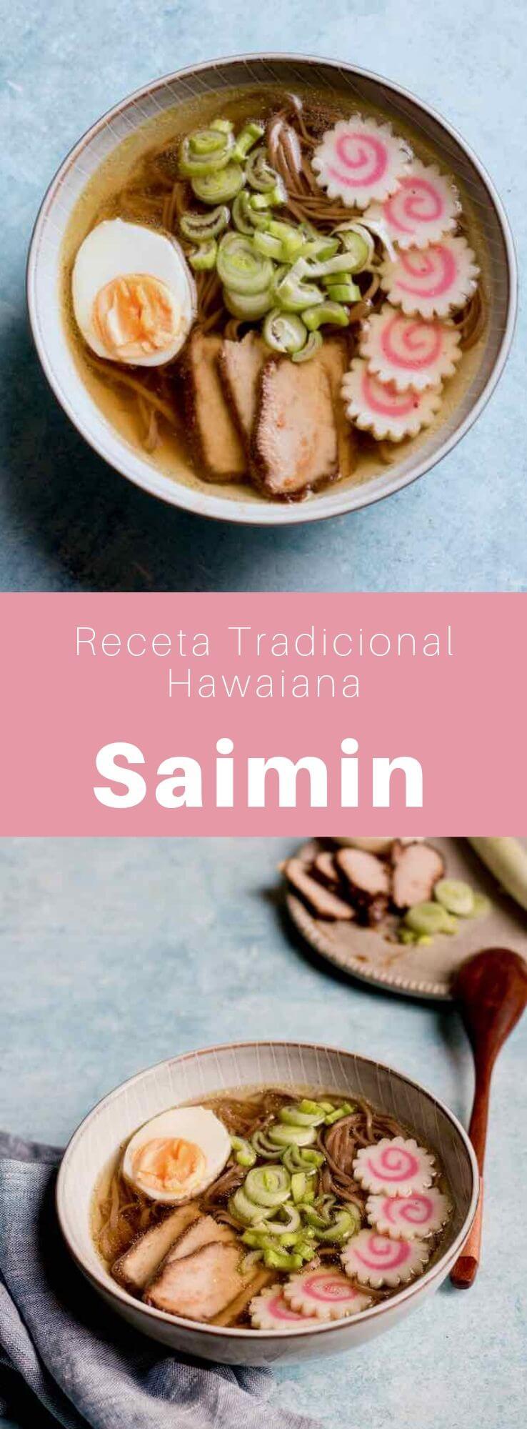 El saimin es una sopa popular de Hawái, que consiste en fideos soba cocinados en una base de caldo dashi condimentada con kamaboko, cebollas, carne de cerdo o rodajas de spam.