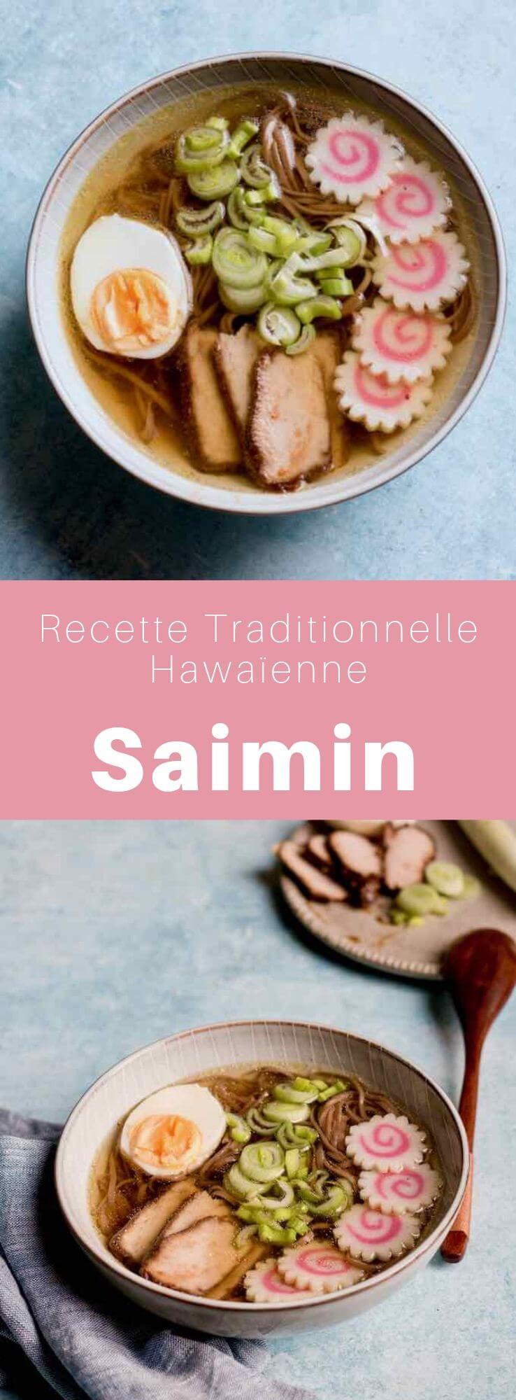 Le saimin est une soupe populaire à Hawaï, composée de nouilles soba cuites dans un dashi garni, entre autres, de kamaboko, d'oignons, de porc ou de Spam en tranches. #Hawai #RecetteHawaienne #CuisineHawaienne #CuisineDuMonde #196flavors