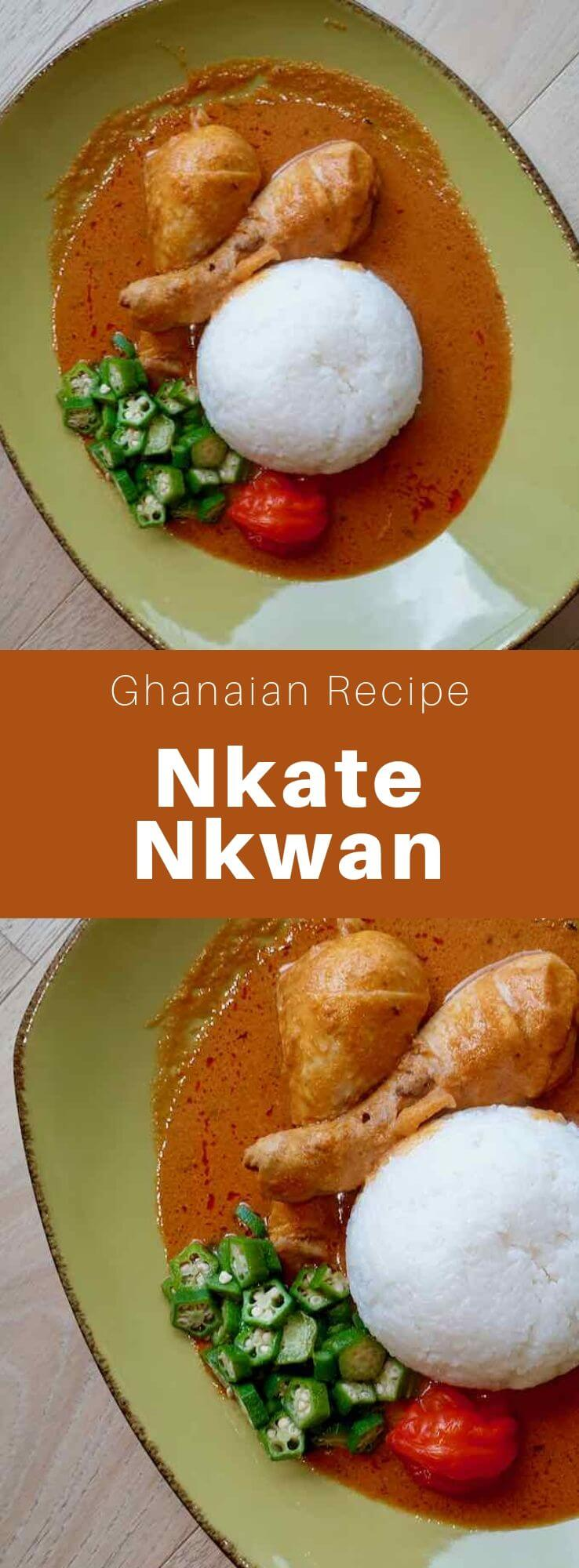 Nkate nkwan is one of Ghana's most famous national dishes. It is a soup made from peanuts, also known as peanut butter soup, peanut or groundnut soup. #Ghana #GhanaianCuisine #GhanaianFood #GhanaianRecipe #AfricanCuisine #AfricanFood #AfricanRecipe #WorldCuisine #196flavors