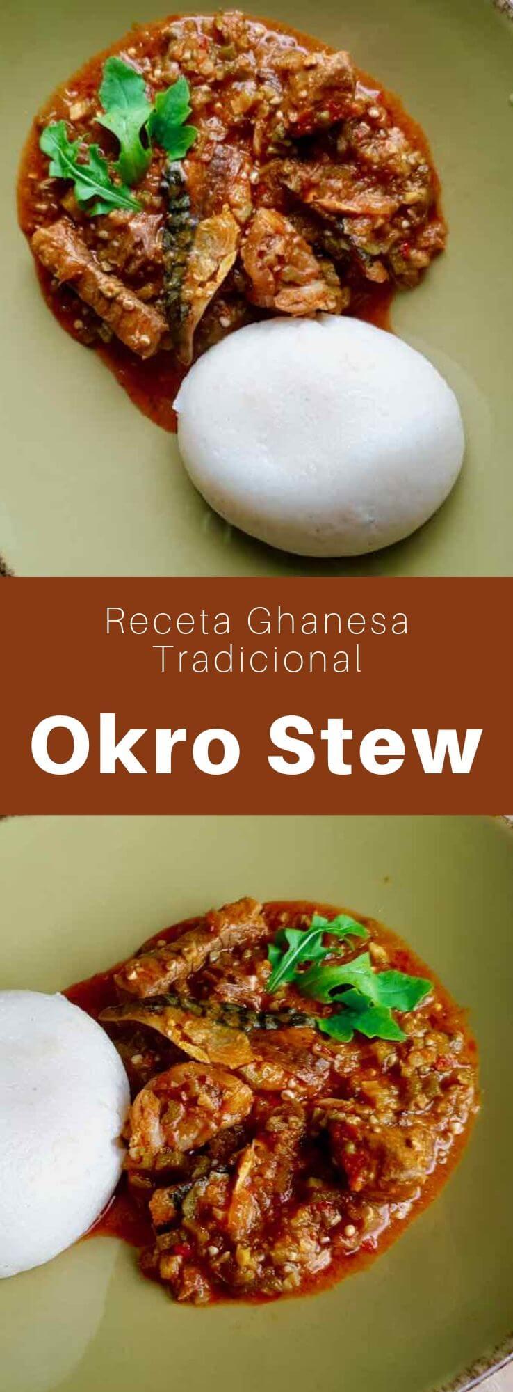 El estofado de okro o okra, uno de los platos nacionales de Ghana, se prepara con tomates, aceite de palma roja, cebollas, tomates, especias y okra finamente picada.
