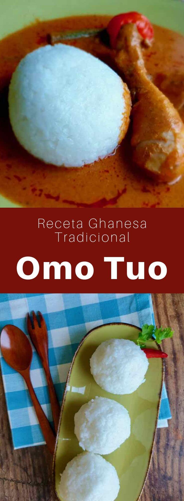 El omo tuo es una guarnición ghanesa, originaria del pueblo hausa, que se prepara cocinando arroz muy blando y luego triturando o haciendo rodar el arroz para formar bolas pegajosas.