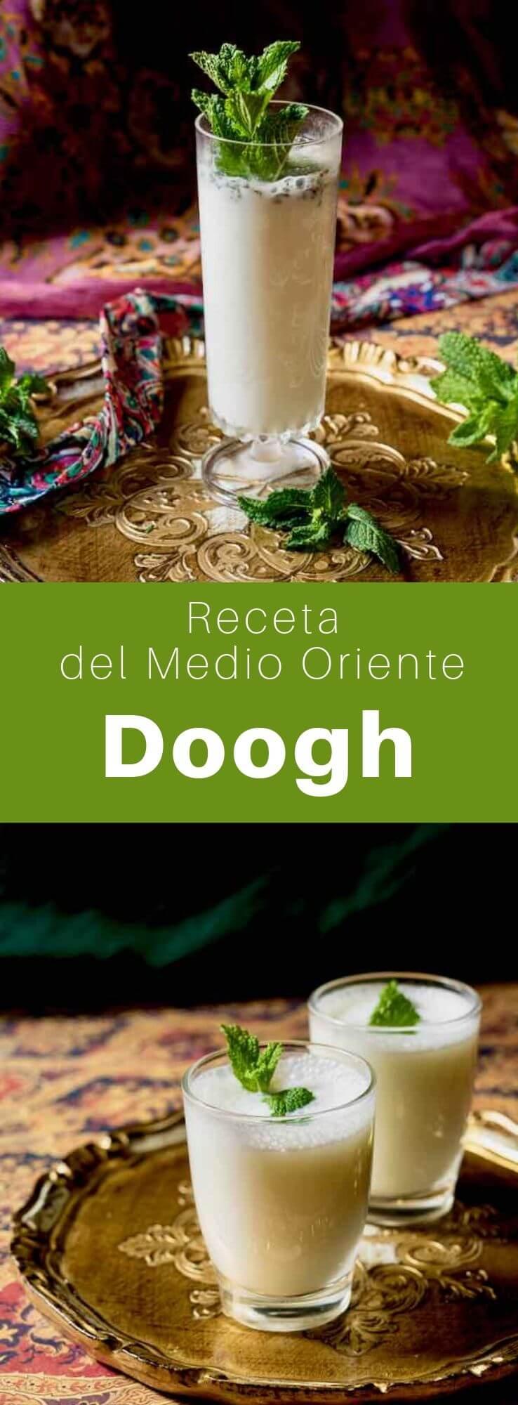 El doogh, también conocido como ayran o tan, es una bebida salada de yogur de cabra u oveja que es popular en Siria, Líbano y Turquía.
