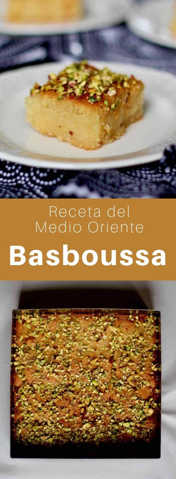 La basbousa es una masa típica de Oriente Medio, África del Norte y los Balcanes hecha de sémola y almendras molidas, que se empapa en un almíbar saborizado.