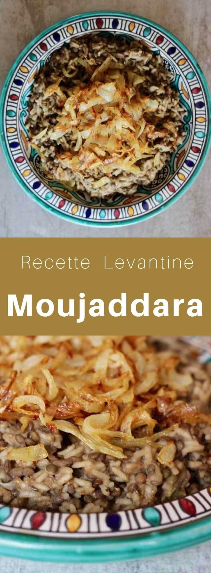 Le moujaddara est un plat traditionnel du Moyen-Orient à base de lentilles cuites avec du riz du boulghour ou du blé garnis d'oignons frits à l'huile d'olive. #CuisineMoyenOrientale #MoyenOrient #CuisineArabe #RecetteArabe #CuisineDuMonde #196flavors