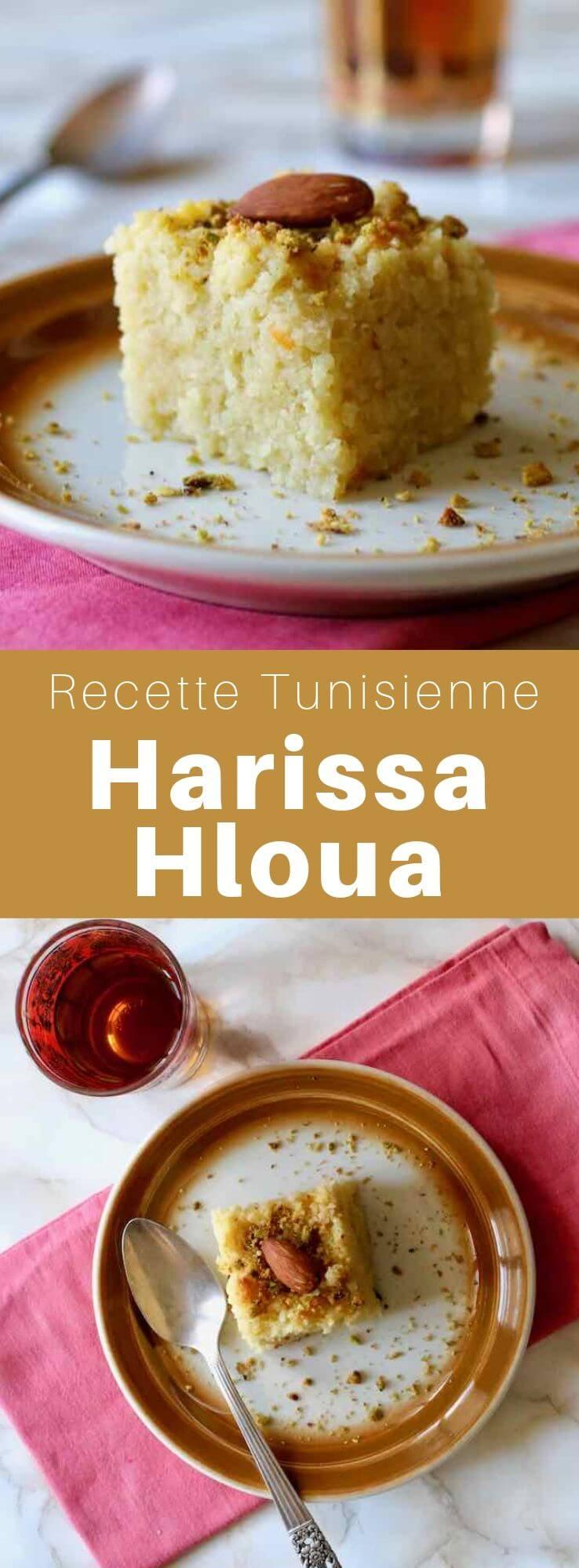 La harissa hloua est une pâtisserie orientale d'origine tunisienne, à base de semoule, aussi connue sous le nom de basboussa, revani et kalb el louz. #Tunisie #RecetteTunisienne #PatisserieOrientale #CuisineDuMonde #196flavors
