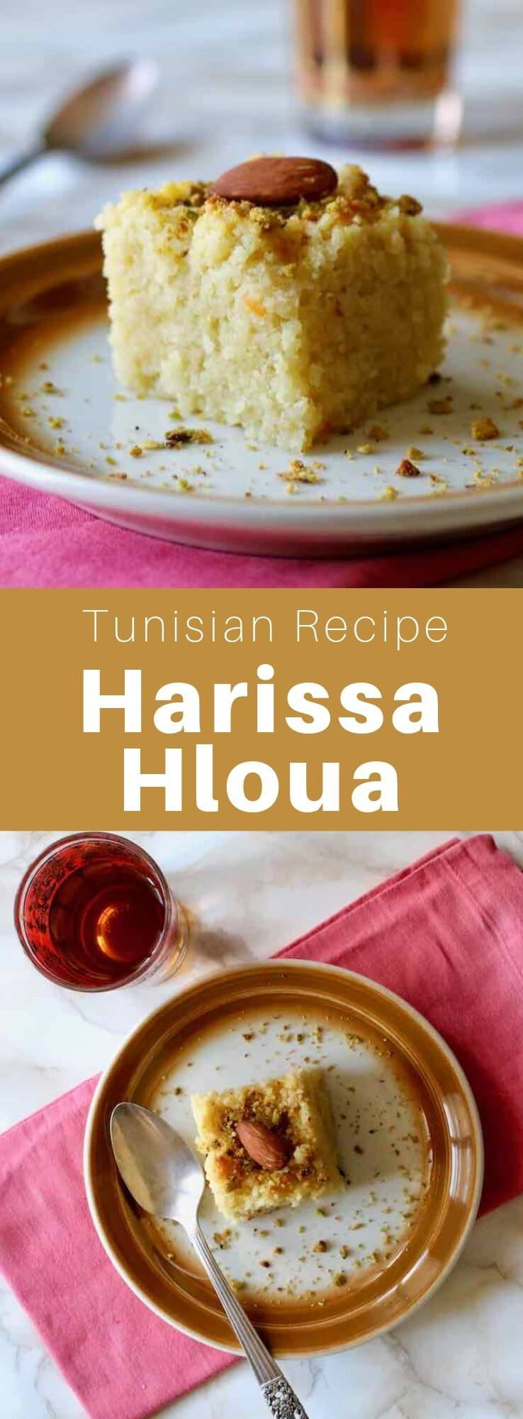 Harissa hloua (or aricha) is a cake prepared with semolina and almond meal that is popular in Tunisia, and that is known in the region under different names. #Tunisia #TunisianRecipe #TunisianCuisine #WorldCuisine #196flavors