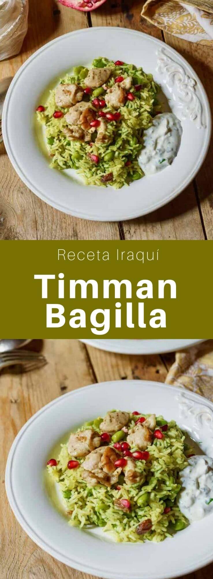 El timman bagilla es un plato tradicional de arroz y habas de Iraq. Se puede servir solo o acompañado con pollo, cordero u otras carnes.