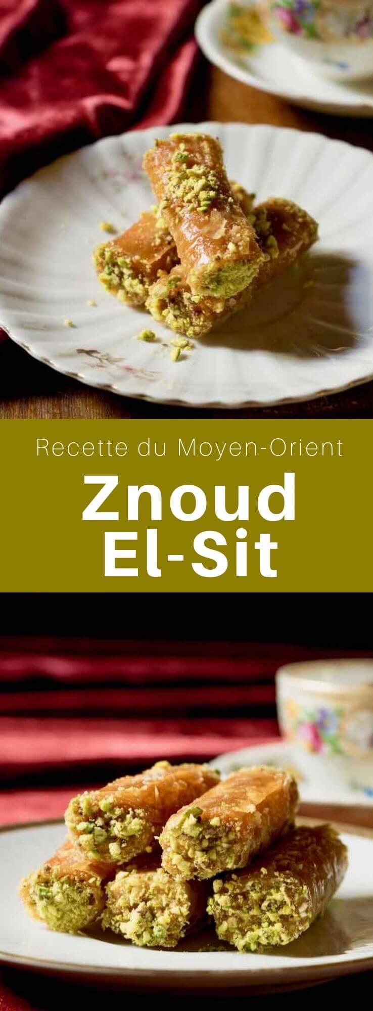 Le znoud el-sit est une pâtisserie populaire du Moyen Orient qui se prépare avec de la feuille phyllo farcie de crème de lait. #CuisineDuMoyenOrient #MoyenOrient #CuisineDuMonde #196flavors