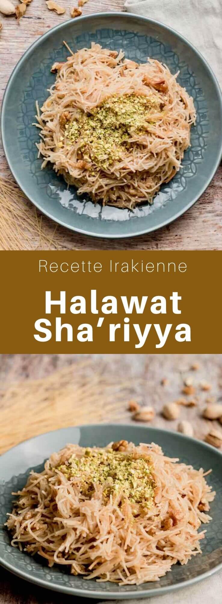 Halawat sha'riyya est un dessert irakien typique composé de vermicelles et de noix parfumées à la cardamome et à l'eau de rose. #Irak #RecetteIrakienne #CuisineIrakienne #CuisineDuMonde #196flavors