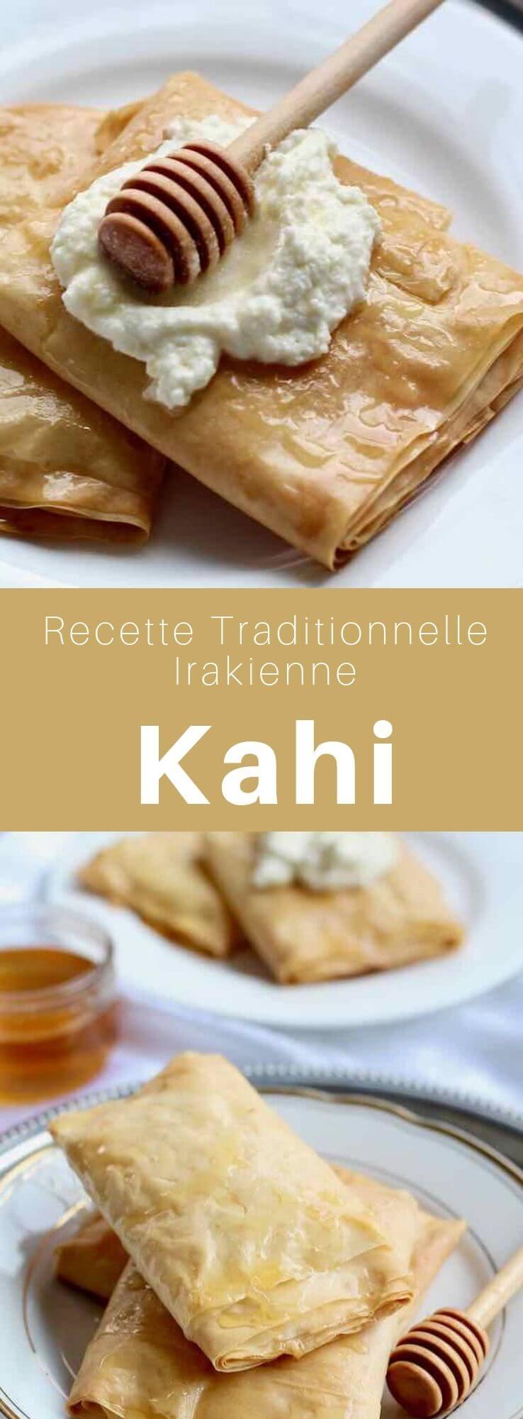 Le kahi est un délicieux dessert traditionnel irakien qui se prépare à base de feuilles de pâte filo et de beurre, et se sert avec de la crème caillée appelée gaymar. #Irak #RecetteIrakienne #CuisineIrakienne #CuisineDuMonde #196flavors