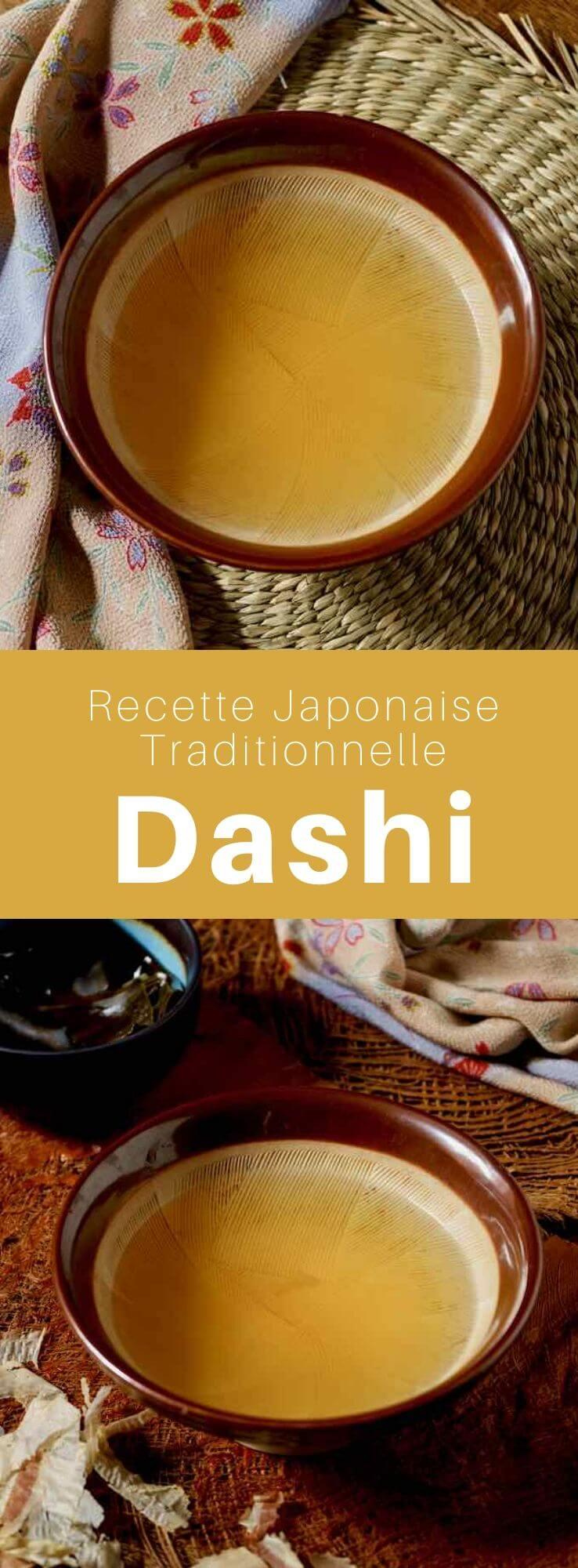 Le dashi (出汁) est un bouillon d'algues konbu et de katsuobushi (bonite séchée) qui constitue la base de la cuisine japonaise. #Japon #CuisineJaponaise #RecetteJaponaise #CuisineDuMonde #196flavors